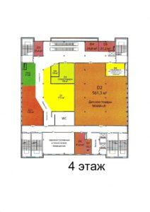 План 4 этаж Спец